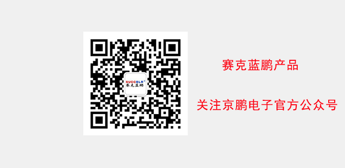 1576745008赛克蓝鹏succblr.jpg